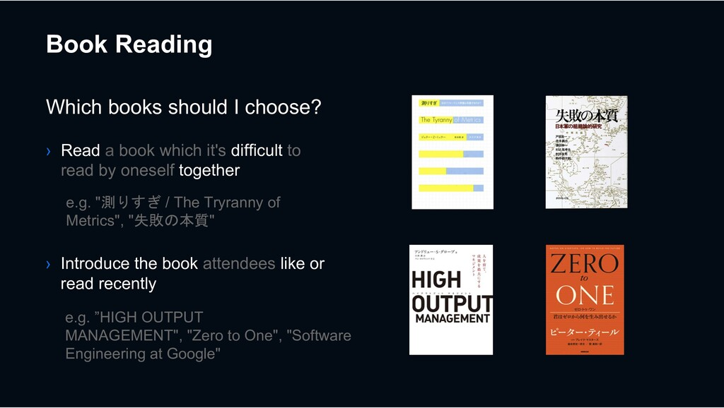 Which books should I choose? Book Reading e.g. ...
