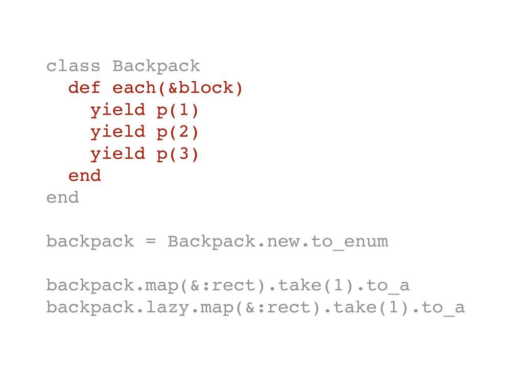 class Backpack def each(&block) yield p(1) yiel...