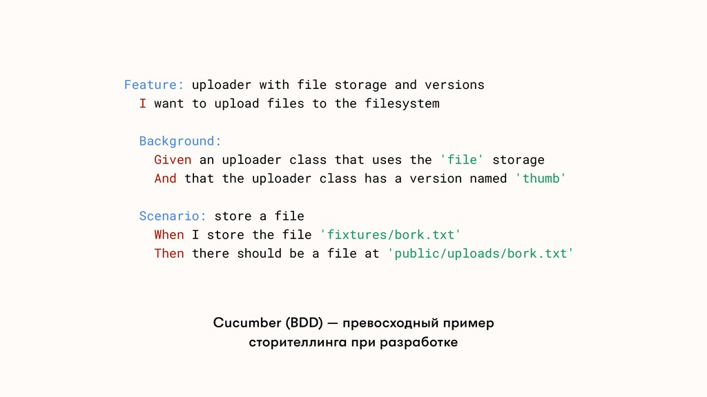 Feature: uploader with file storage and version...