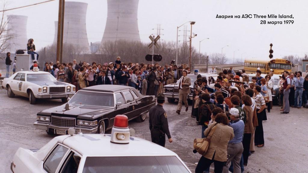 Авария на АЭС Three Mile Island, 28 марта 1979