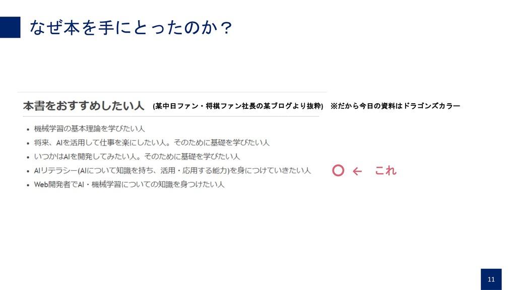 "&"" - 11 ←  ('%!(),'#*) ..."