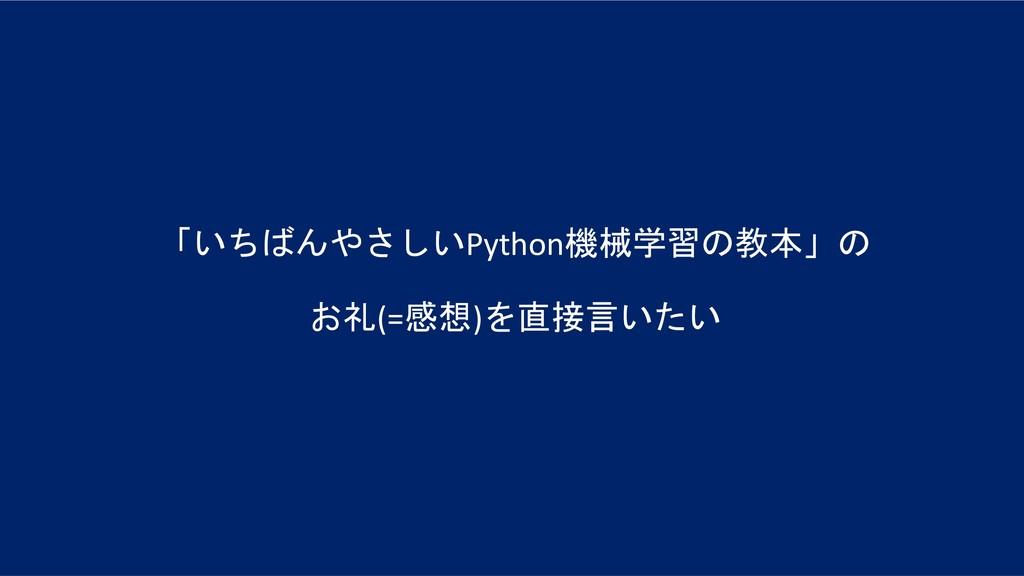 Python  (=)