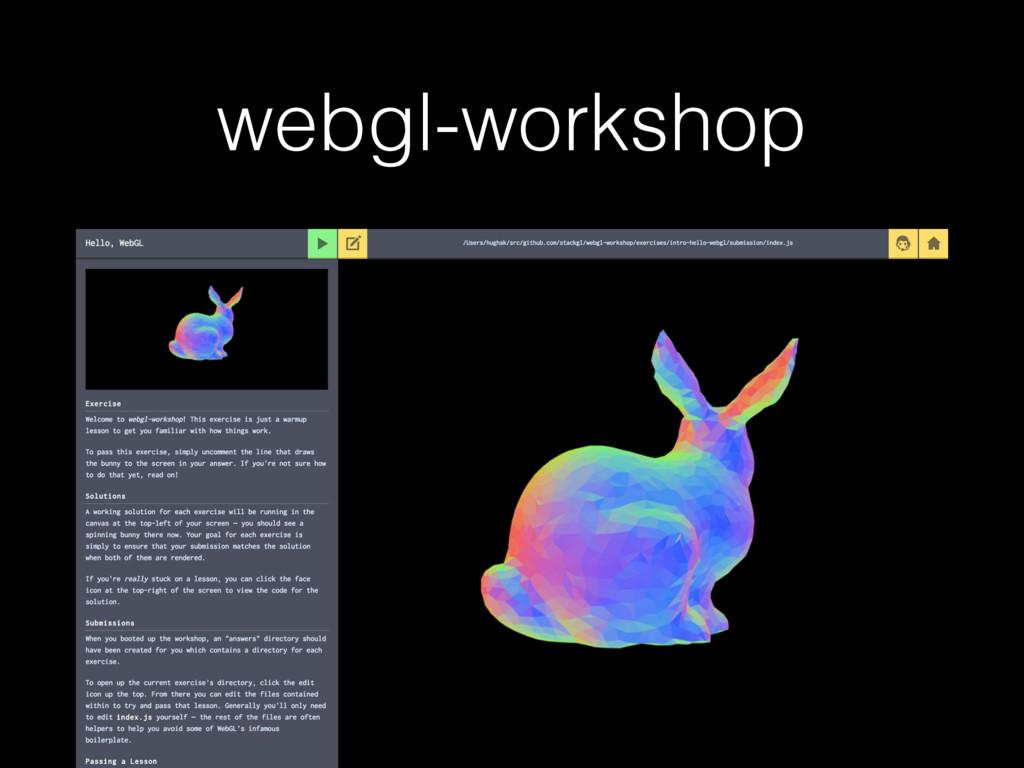 webgl-workshop