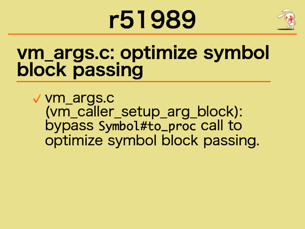 r51989 vm_args.c: optimize symbol block passing...
