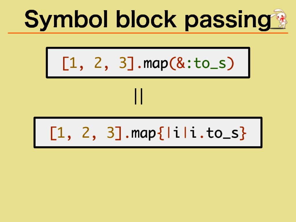 Symbol block passing ��������������������� ����...
