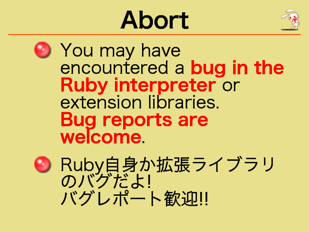 Abort ���� ���� ����� ������������ �� bug in th...