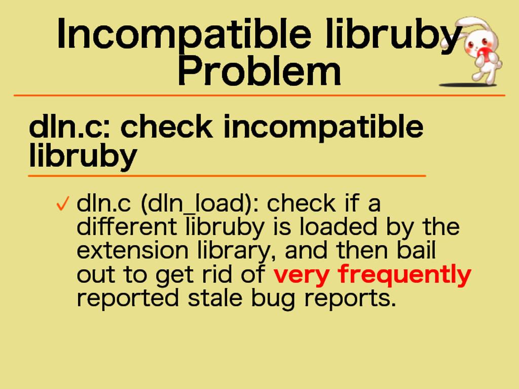 Incompatible libruby Problem dln.c: check incom...
