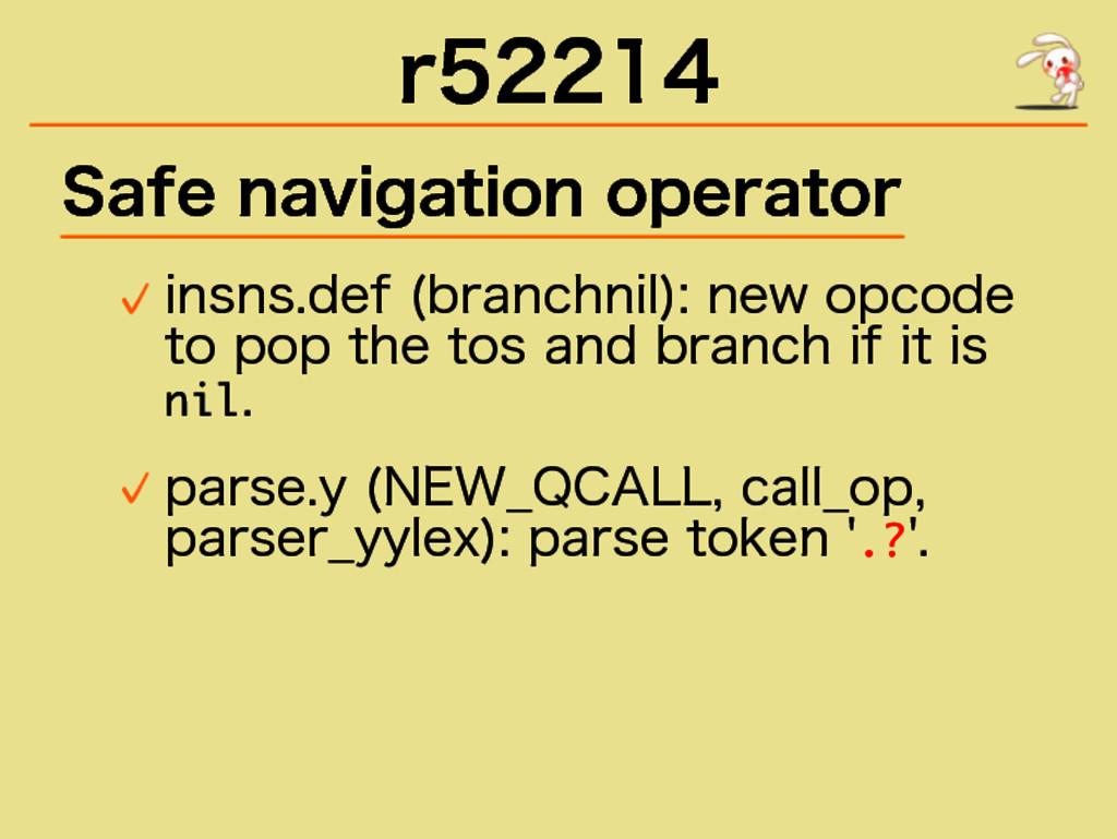 r52214 Safe navigation operator ���������� ����...