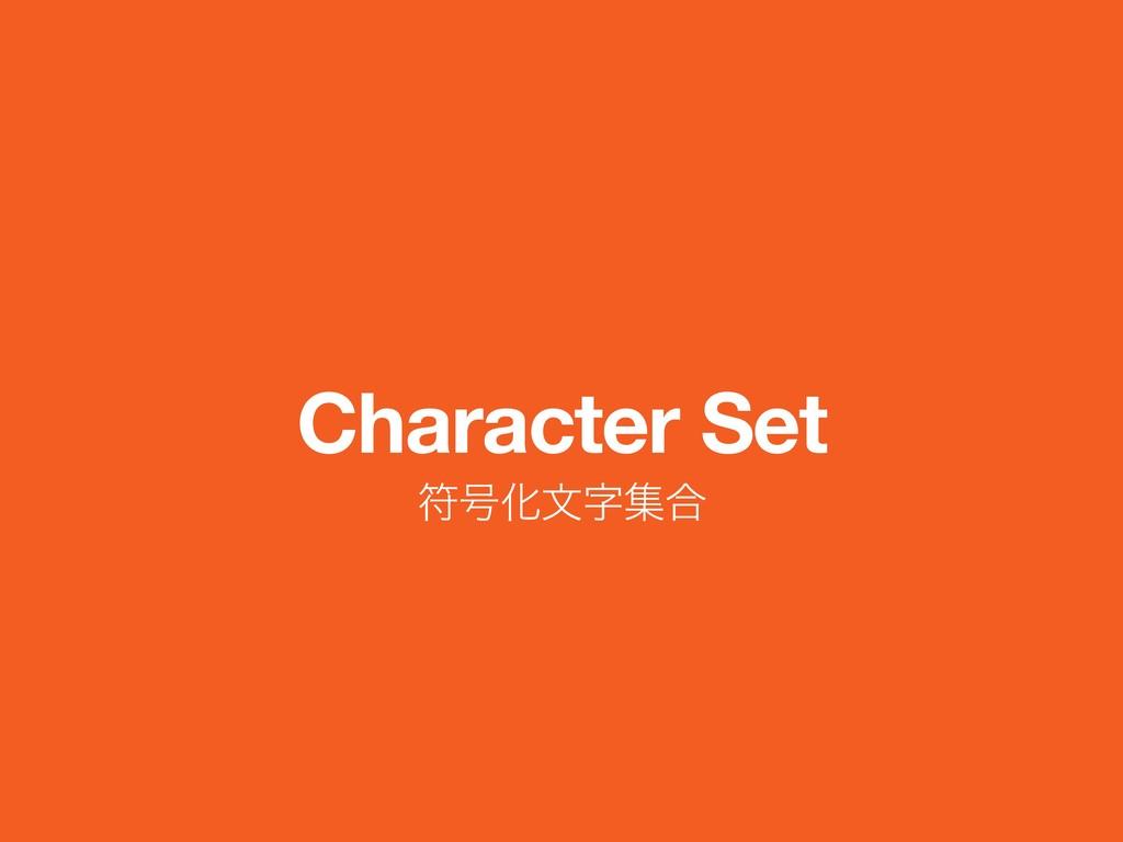 Character Set ූ߸Խจू߹