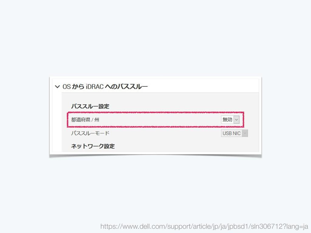 https://www.dell.com/support/article/jp/ja/jpbs...