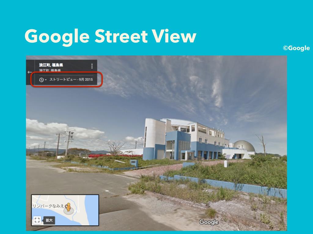 Google Street View ©Google
