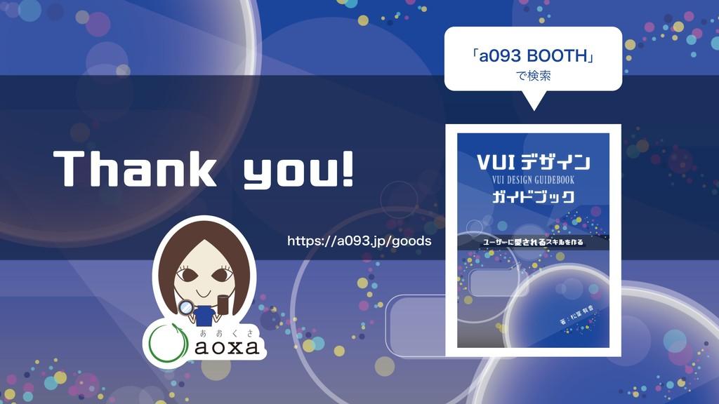 Thank you! ʮB#005)ʯ Ͱݕࡧ IUUQTBKQHP...