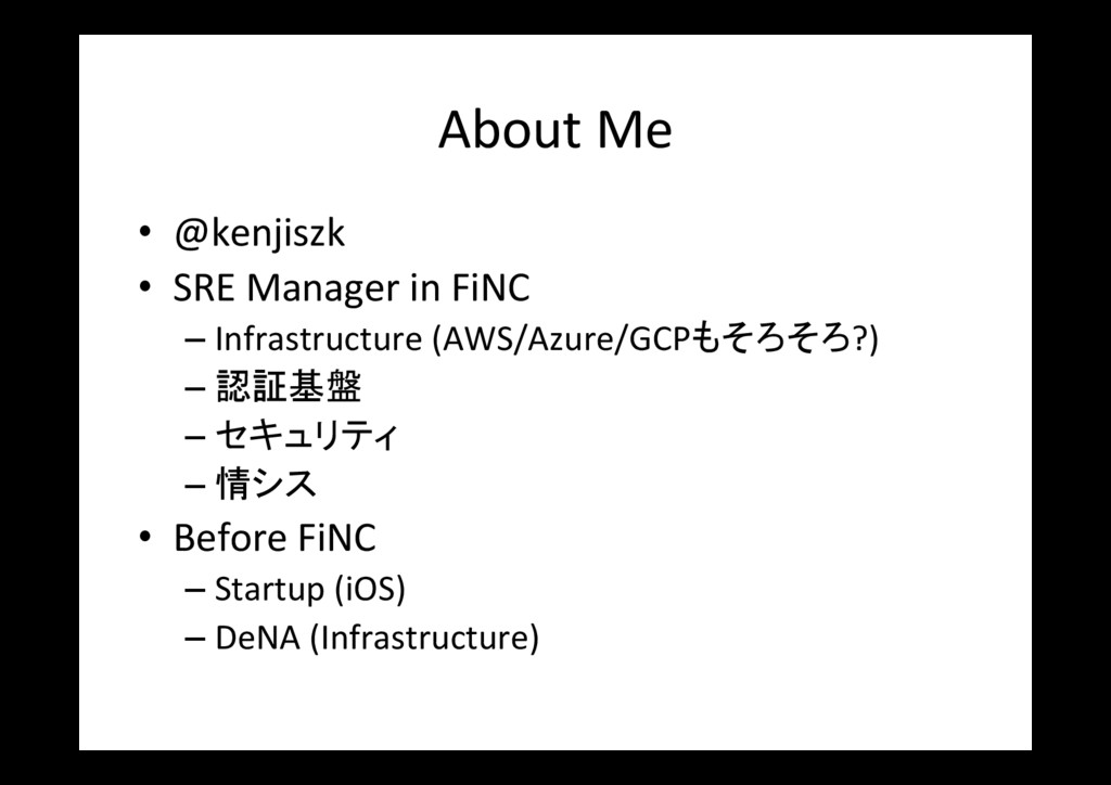 About Me • @kenjiszk • SRE Manager in FiNC –...
