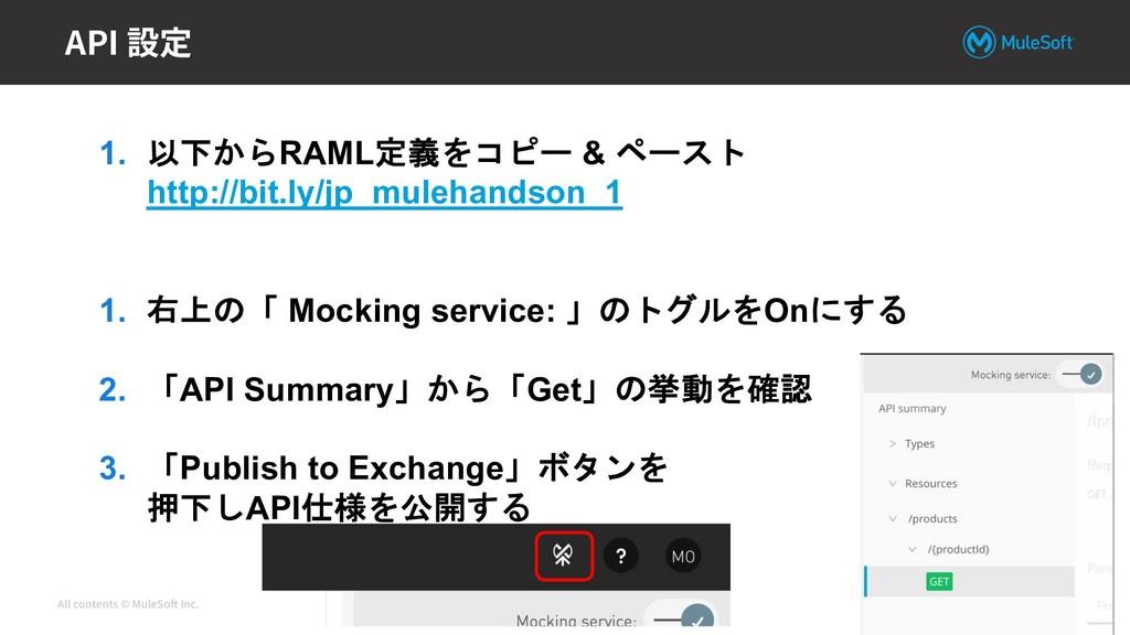 """""""MMDPOUFOUTh.VMF4PGU*OD """"1*鏣㹀 1. RAML..."""