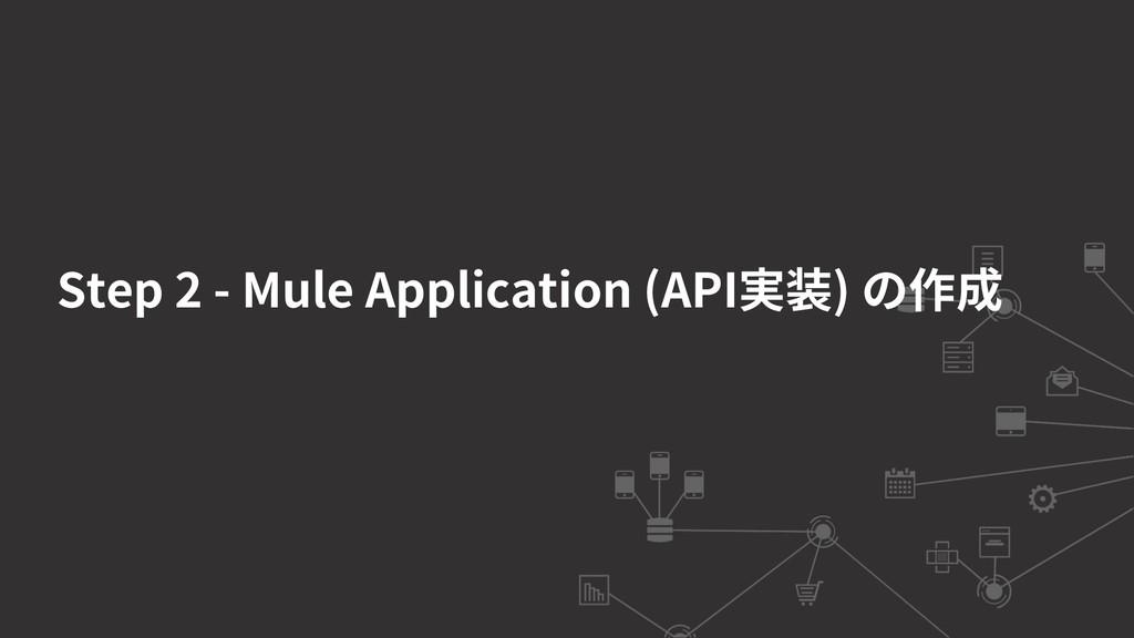 """4UFQ .VMF""""QQMJDBUJPO """"1*㹋鄲 ך⡲䧭"""