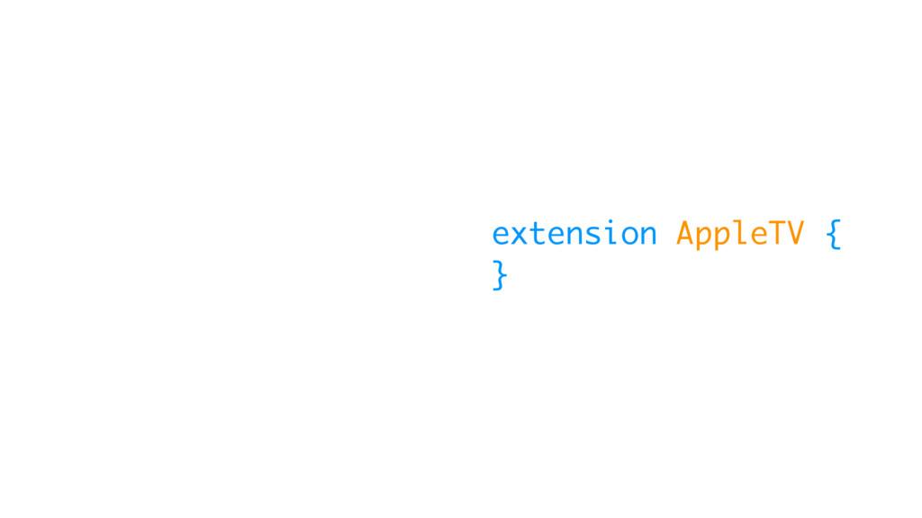 extension AppleTV { } tvOSΛ֦ு͢Δ @nolili