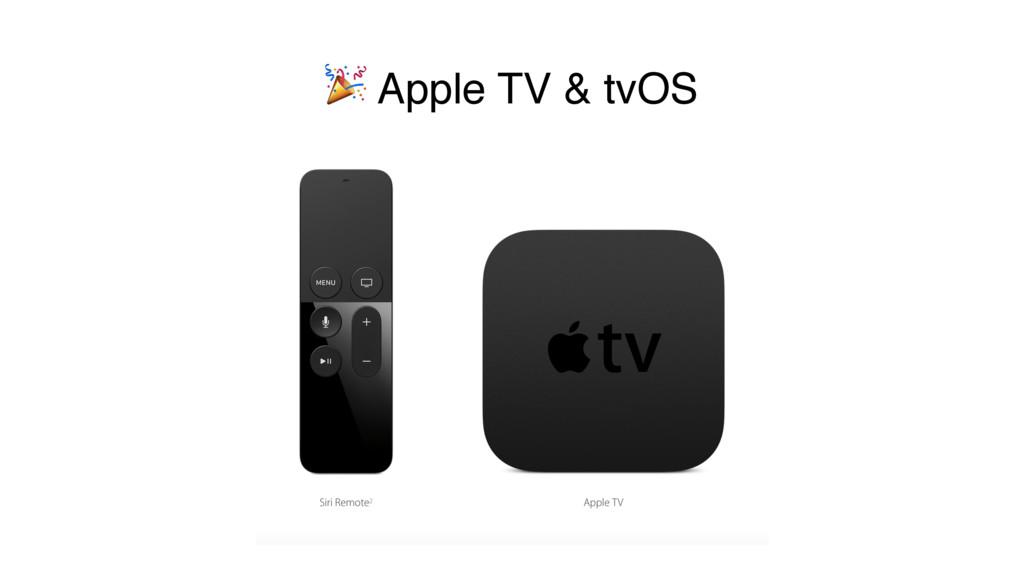 ! Apple TV & tvOS