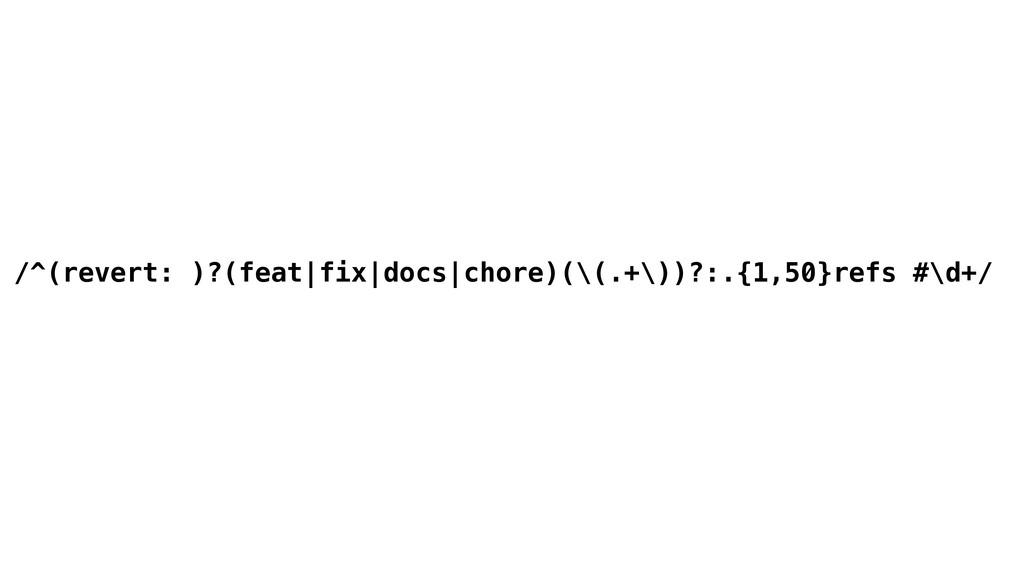 /^(revert: )?(feat fix docs chore)(\(.+\))?:.{1...