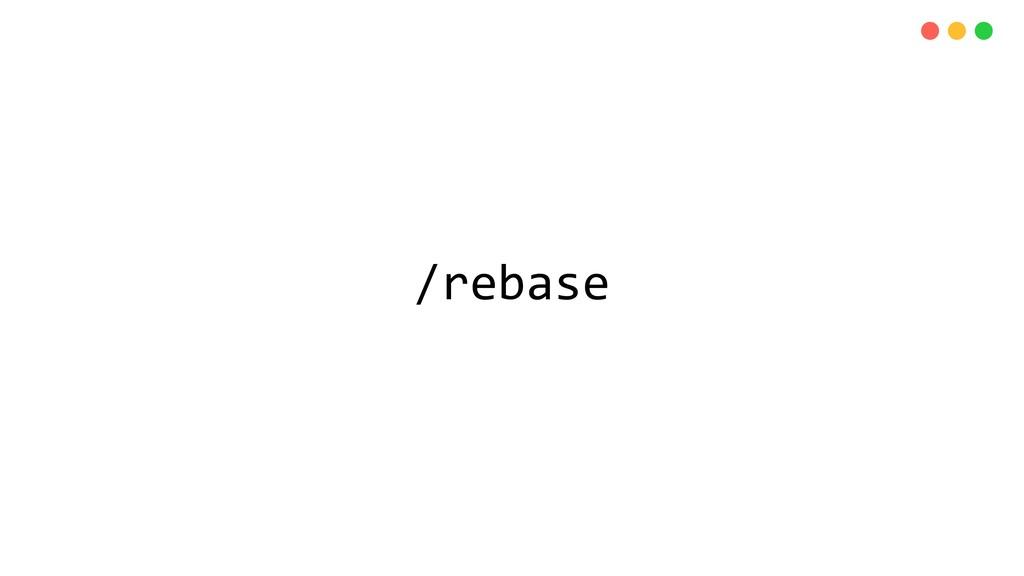 /rebase