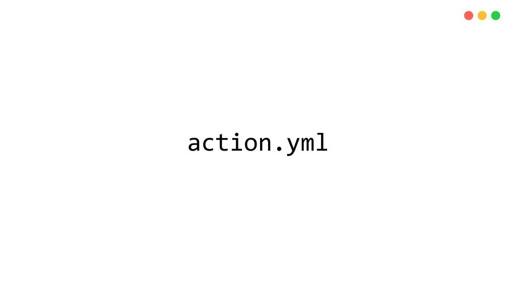 action.yml