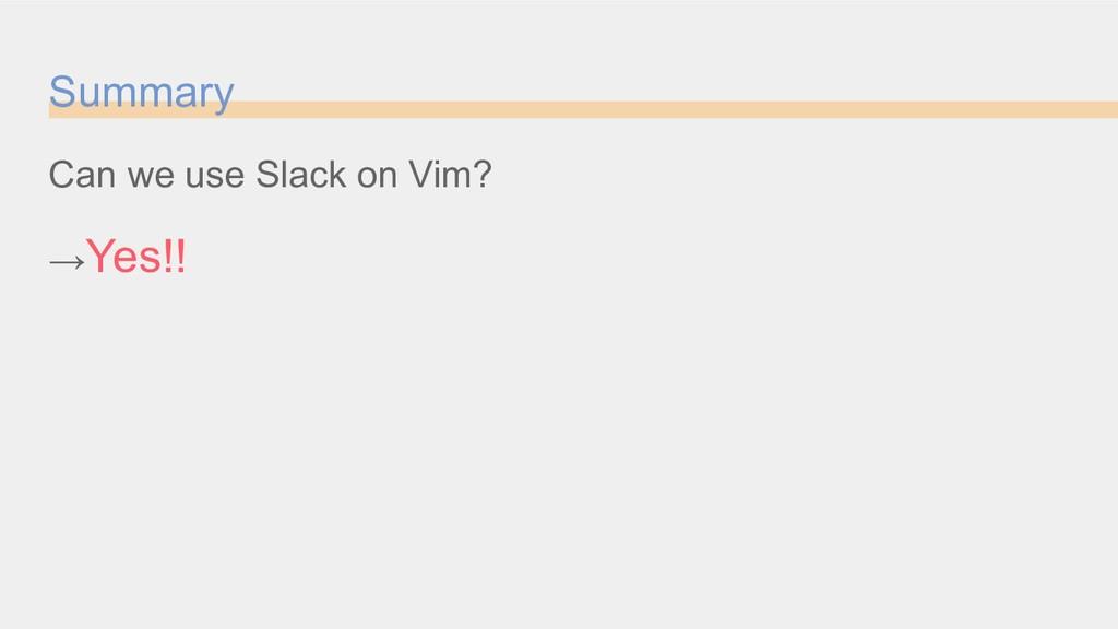 Summary Can we use Slack on Vim? →Yes!!