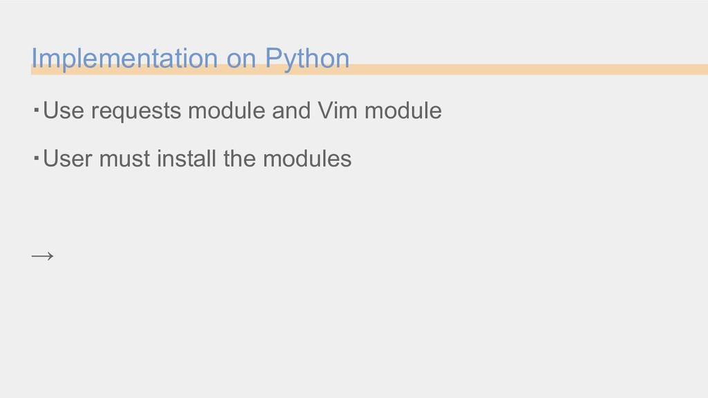 Implementation on Python ・Use requests module a...