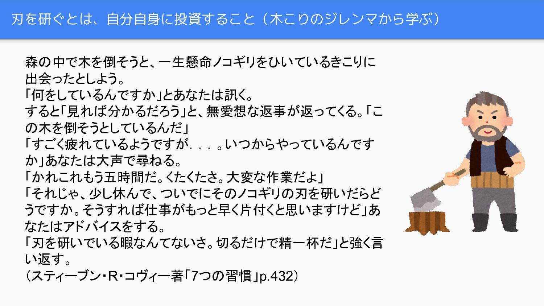 スキルと年収に相関あり レベル1~3よりも、レベル4~7の方が急峻に年収アップ 経済産業省、I...