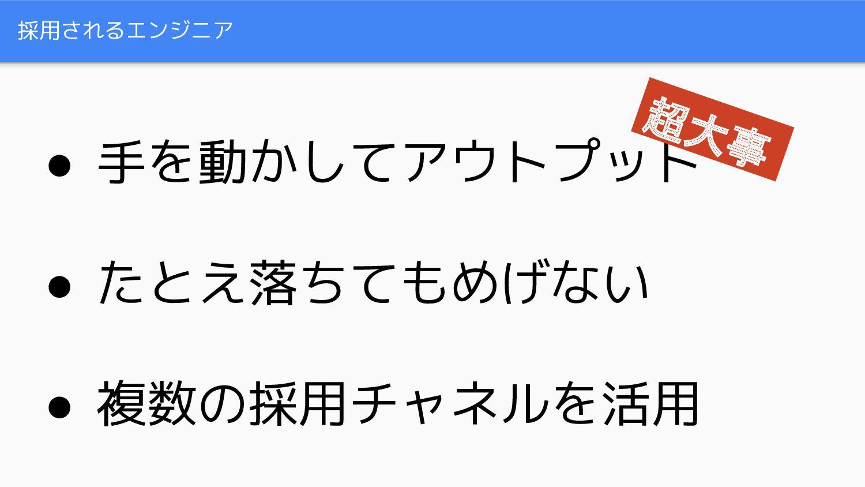 情報通信業の内訳 国税局、日本標準産業分類からみた事業区分(大分類-F電気・ガス・熱供給・水道...