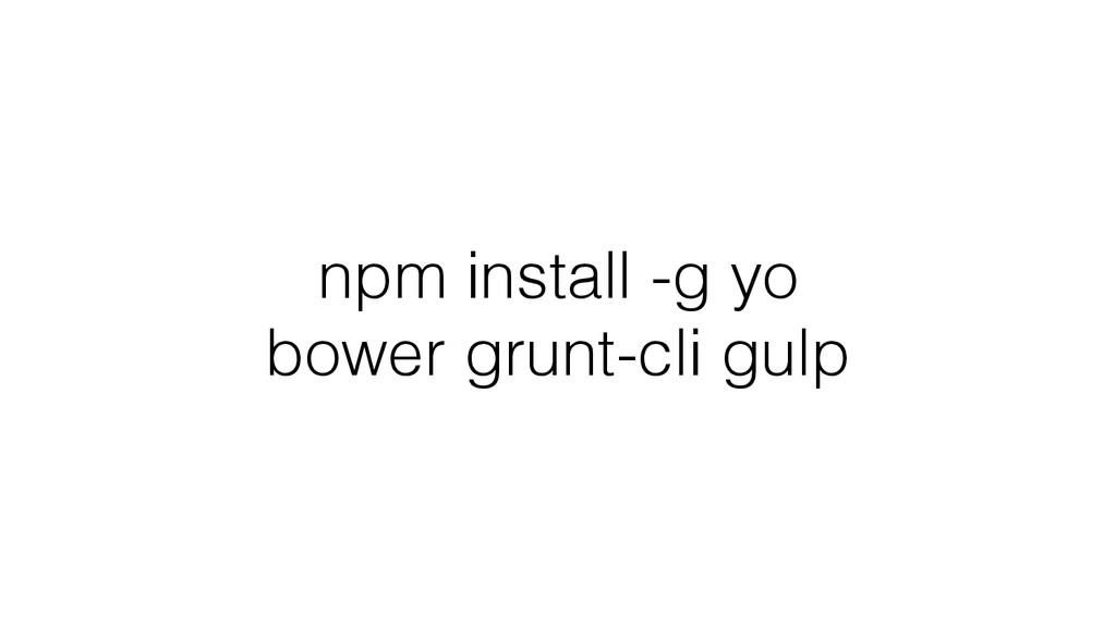 npm install -g yo bower grunt-cli gulp