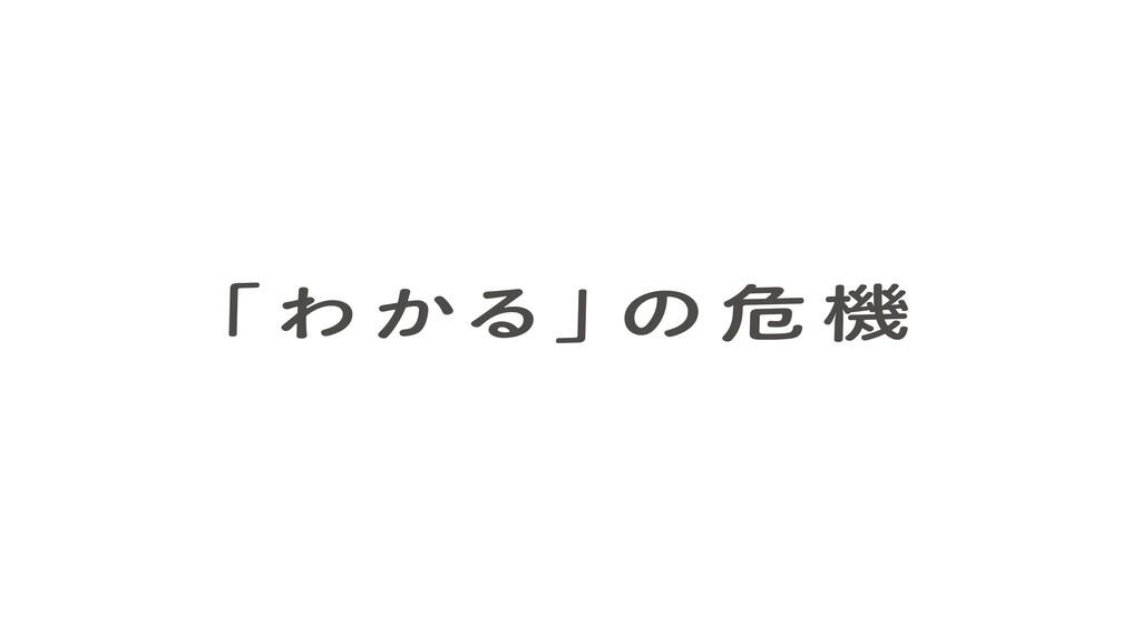 ʮわ かるʯ の ة ػ