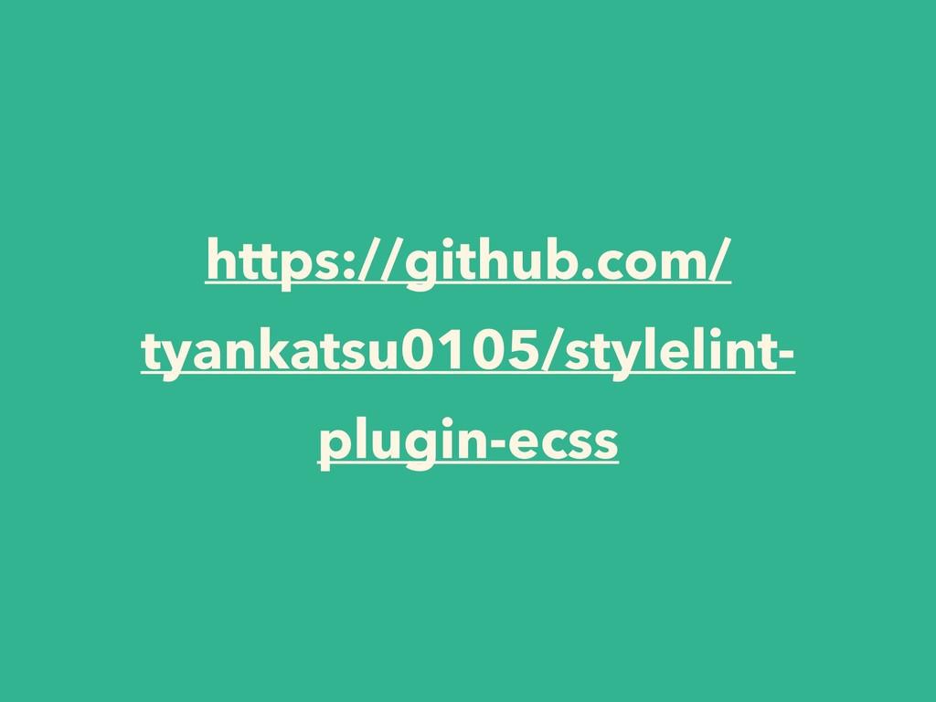 https://github.com/ tyankatsu0105/stylelint- pl...