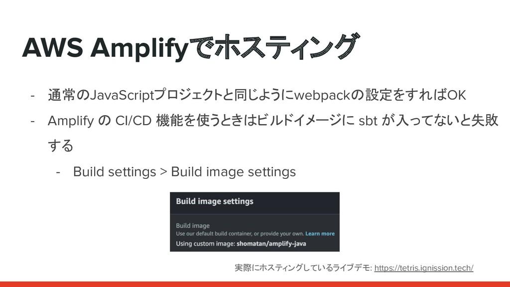 - 通常のJavaScriptプロジェクトと同じようにwebpackの設定をすればOK - A...