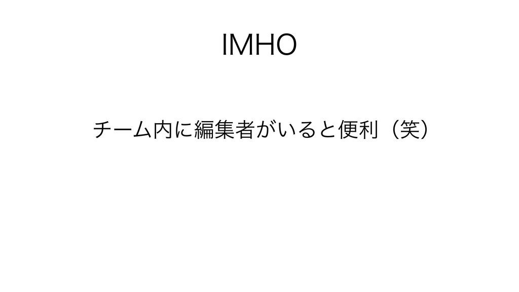 νʔϜʹฤूऀ͕͍Δͱศརʢসʣ *.)0