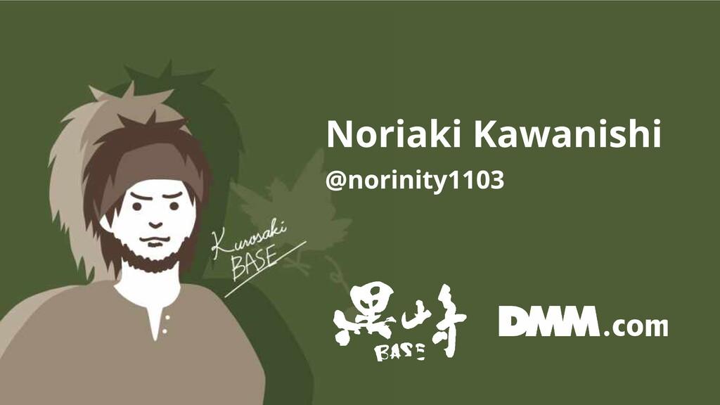 Noriaki Kawanishi @norinity1103