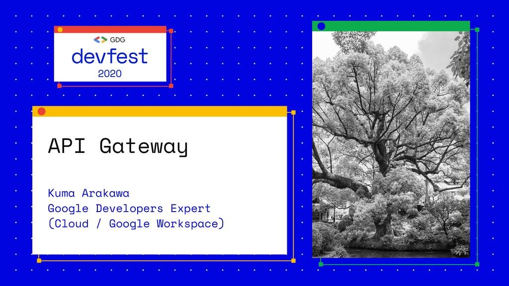 API Gateway Kuma Arakawa Google Developers Expe...