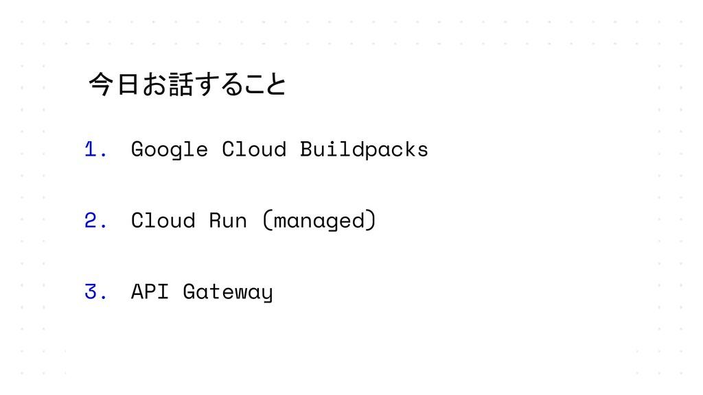 1. Google Cloud Buildpacks 2. Cloud Run (manage...