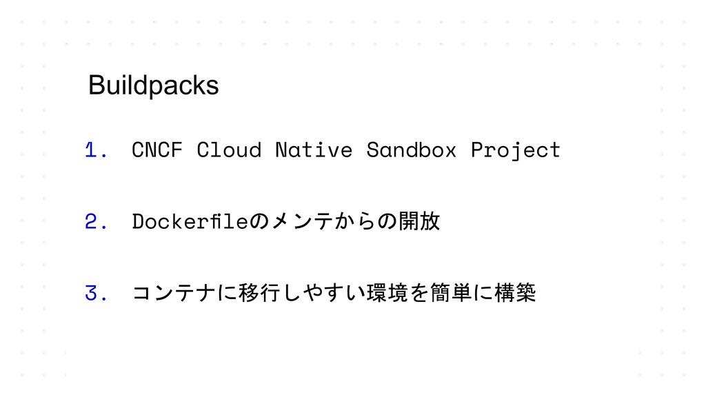 1. CNCF Cloud Native Sandbox Project 2. Dockerfi...