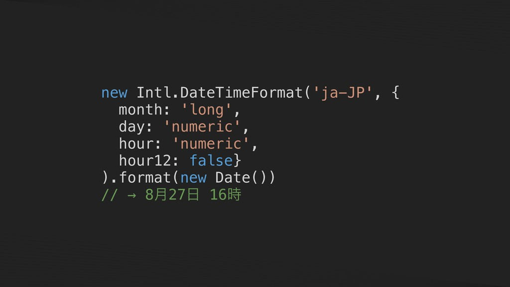 new Intl.DateTimeFormat('ja-JP', { month: 'long...