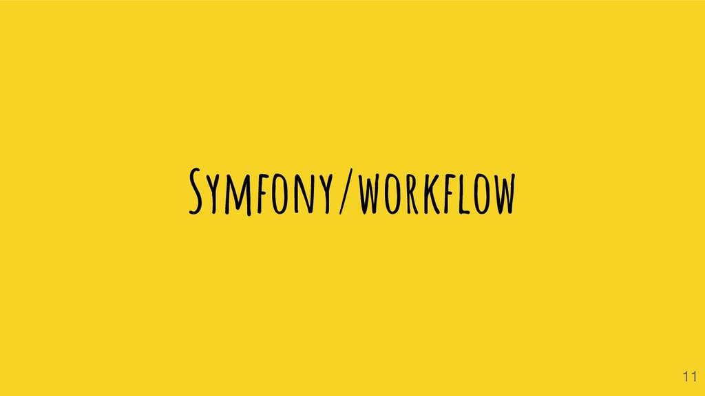 Symfony/workflow 11