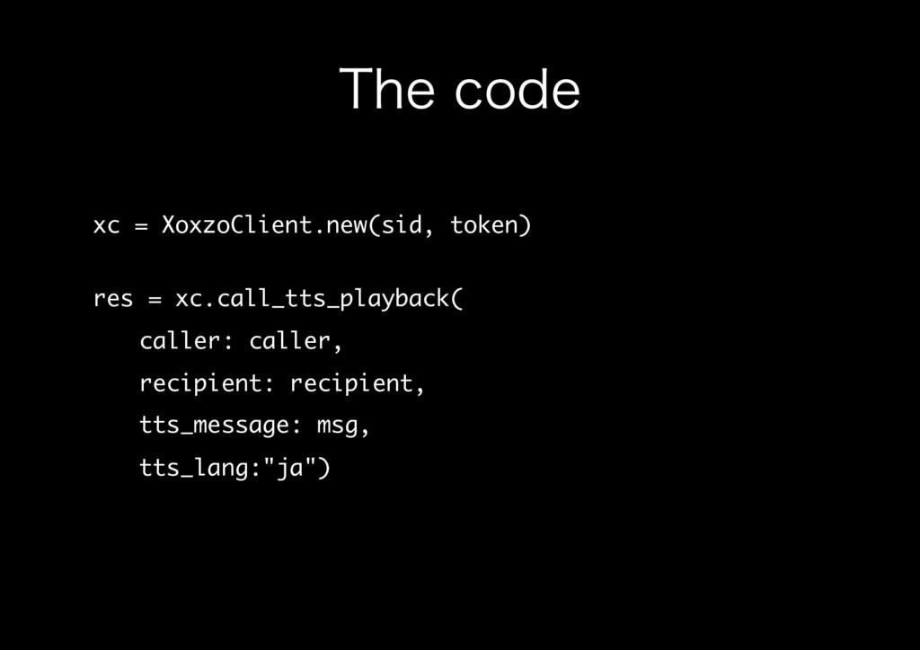 5IFDPEF xc = XoxzoClient.new(sid, token) res ...