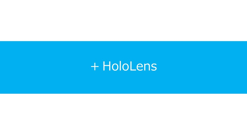 + HoloLens