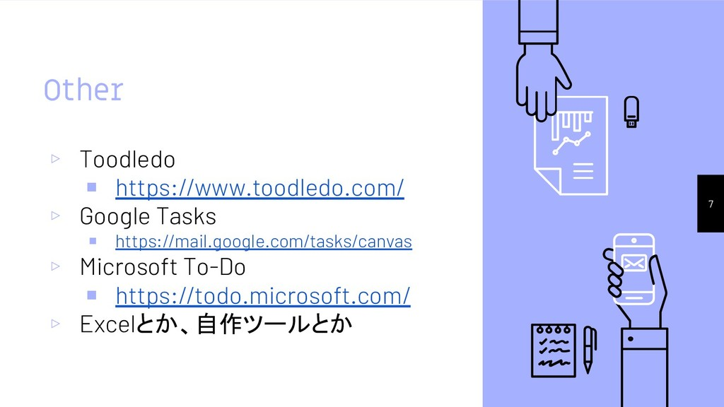 Other ▹ Toodledo ■ https://www.toodledo.com/ ▹ ...
