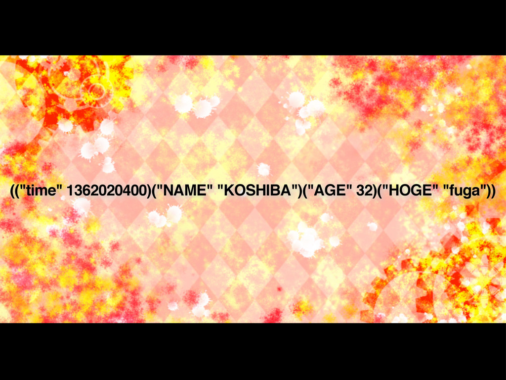 "((""time"" 1362020400)(""NAME"" ""KOSHIBA"")(""AGE"" 32..."