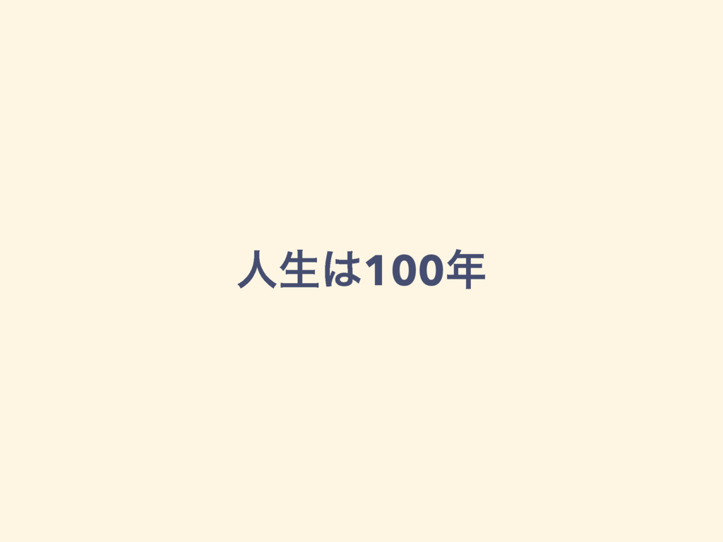 ਓੜ100