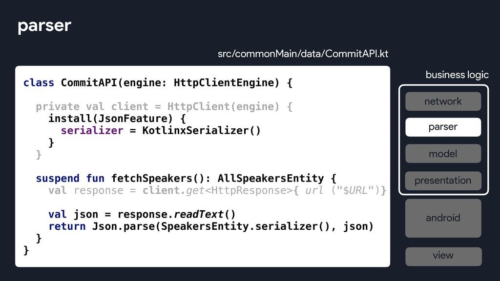 class CommitAPI(engine: HttpClientEngine) { pri...