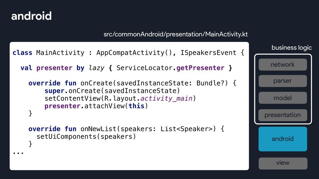 class MainActivity : AppCompatActivity(), ISpea...