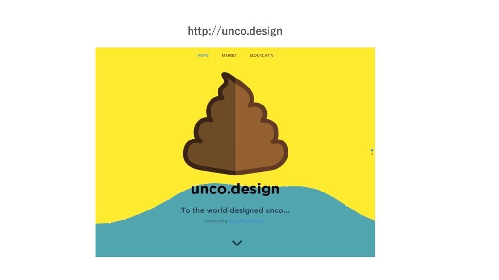 http://unco.design