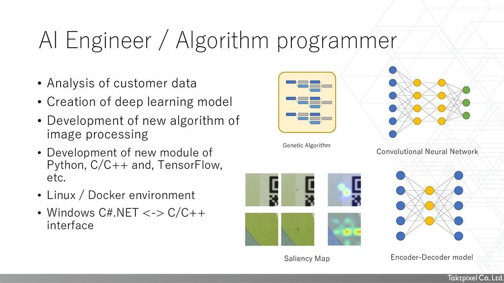AI Engineer / Algorithm programmer • Analysis o...