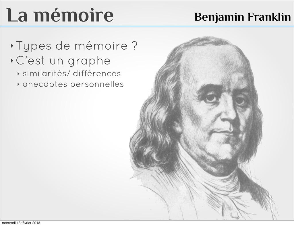 La mémoire ‣ Types de mémoire ? ‣ C'est un grap...