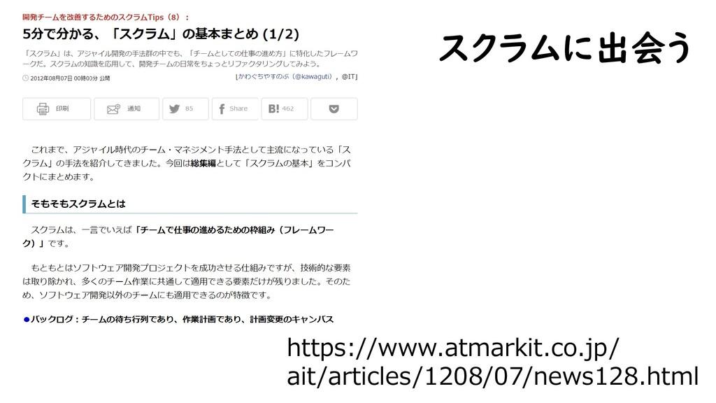 https://www.atmarkit.co.jp/ ait/articles/1208/0...